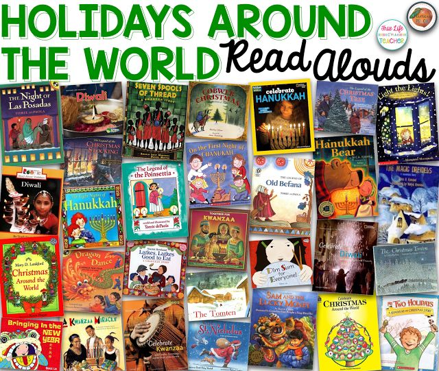 Holidays Around the World Read Aloud ideas with a checklist
