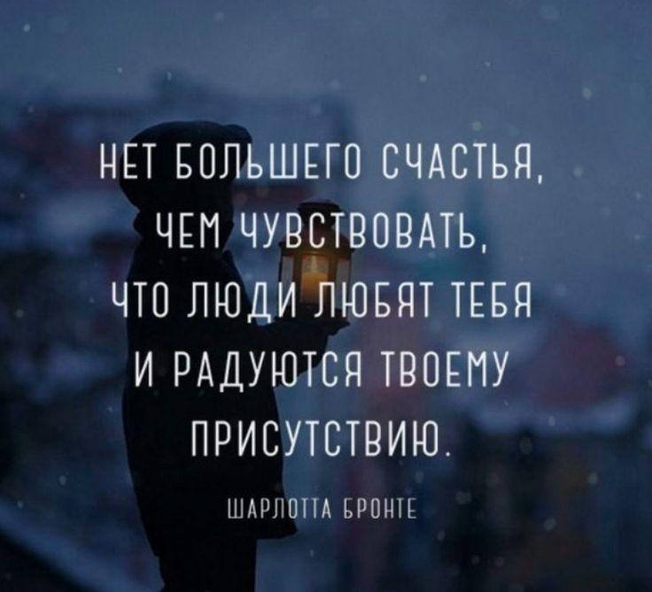 Инна Инесса - Google+