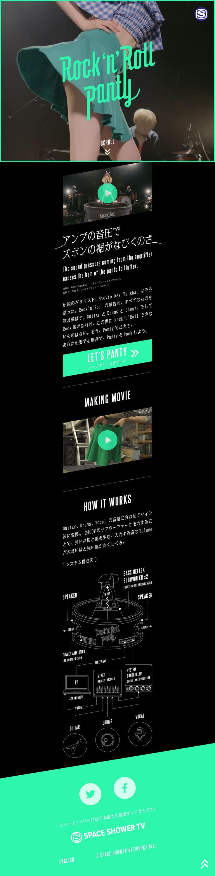 Color - カラフル:81-web.com【Webデザイン リンク集】