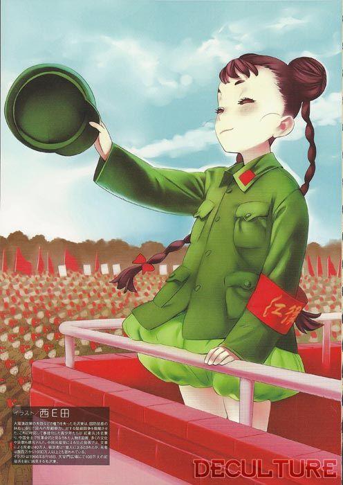 mao-tse-tung- China