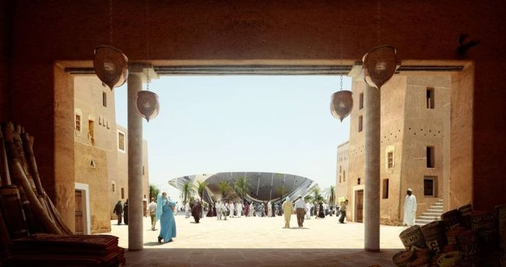 Riyadh Metro Station