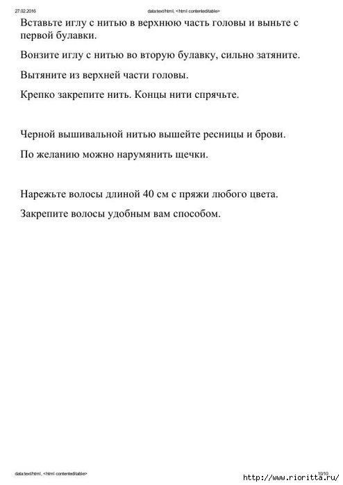 129709493_R__10_.jpg (494×699)