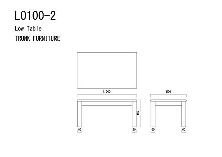 【楽天市場】【送料無料】 100センチ パイン無垢のローテーブル アイアン 手作り ハンドメイド センターテーブル ソファーテーブル コーヒーテーブル カフェテーブル:9's Furniture