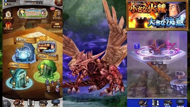 FFRK - ZOMBIE DRAGON - EVENT DUNGEON FF9 - MAZMORRA EVENTO - 【凶++】イーファの樹...