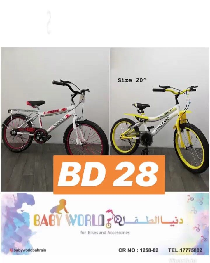 عرض الاسبوع أسعار خاصة Week Offer Special Offer Bahrain Bikers Babyworld Bicycles Store Riffa Bahrain Sports Ironman Bicycle Lover Bicycle Bike