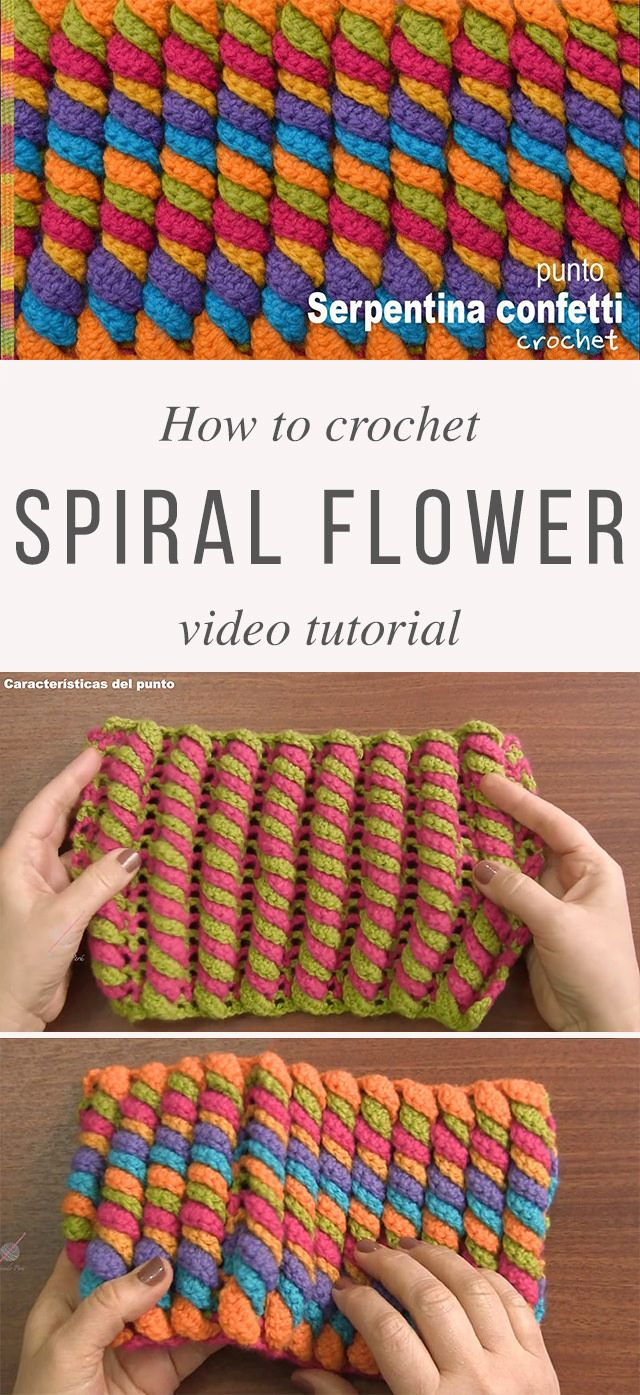 Serpentine Stitch Crochet Pattern Tutorial