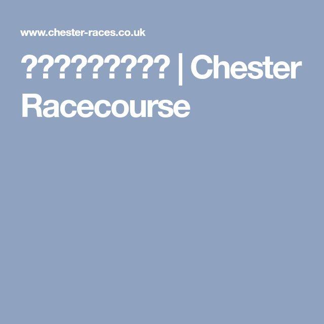 Chester Racecourse Meets