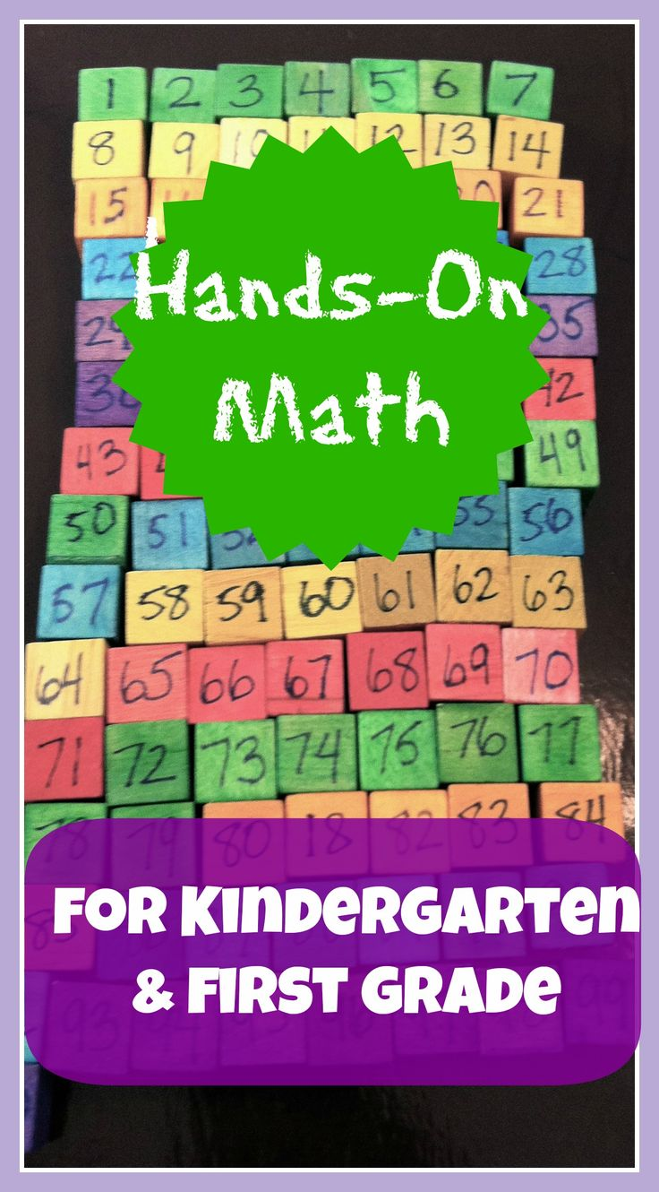 Hands-On Math Learning For Kindergarten and First Grade
