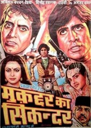 "Muqaddar ka Sikandar (1978) This Amitabh Bachchan, Vinod Khanna, Rakhee, Rekha and Amjad Khan starer was directed and produced by Prakash Mehra. This movie was one of the biggest hits of the 70's. Music by Kalyanji Anandji had great songs like, ""Rote Hue Ate Hain Sab"", ""O Saathi Re Tere Bina"", ""Pyar Zindagi Hai"", ""Salaam-e-Ishq Meri Jaan"" and ""Dil To Hai Dil""."
