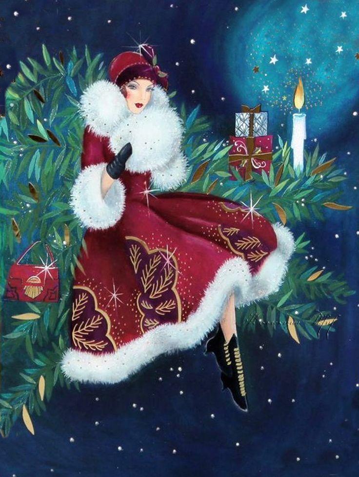 Новогодняя открытка девушке подростку