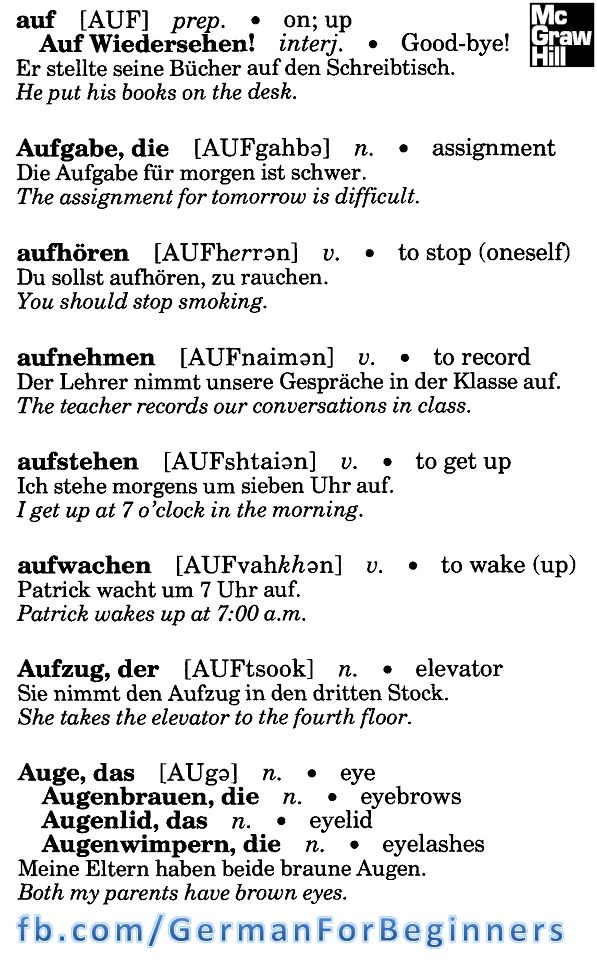 German For Beginners: 12