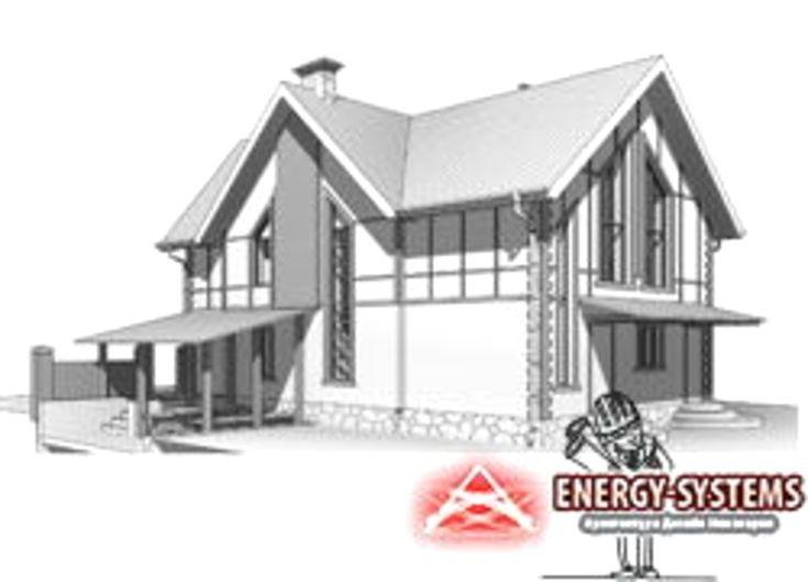 Эскизное проектирование дома. ПРОЕКТИРОВАНИЕ ЭСКИЗА ЧАСТНОГО ДОМА  ЭСКИЗНОЕ ПРОЕКТИРОВАНИЕ ДОМА — один из важнейших этапов на пути создания полноценного архитектурного проекта. Эскиз включает в себя намного меньше документов, чем рабочий проект, да и нужен он для совсем иных целей. Если РП... http://energy-systems.ru/main-articles/architektura-i-dizain/9175-eskiznoe-proektirovanie-doma #Архитектура_и_дизайн #Эскизное_проектирование_дома