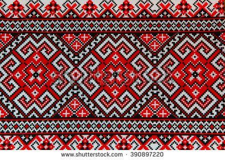 Romanian folk seamless pattern ornaments. Romanian traditional embroidery. Ethnic texture design. Traditional carpet design. Carpet ornaments. Rustic carpet design. - stock photo