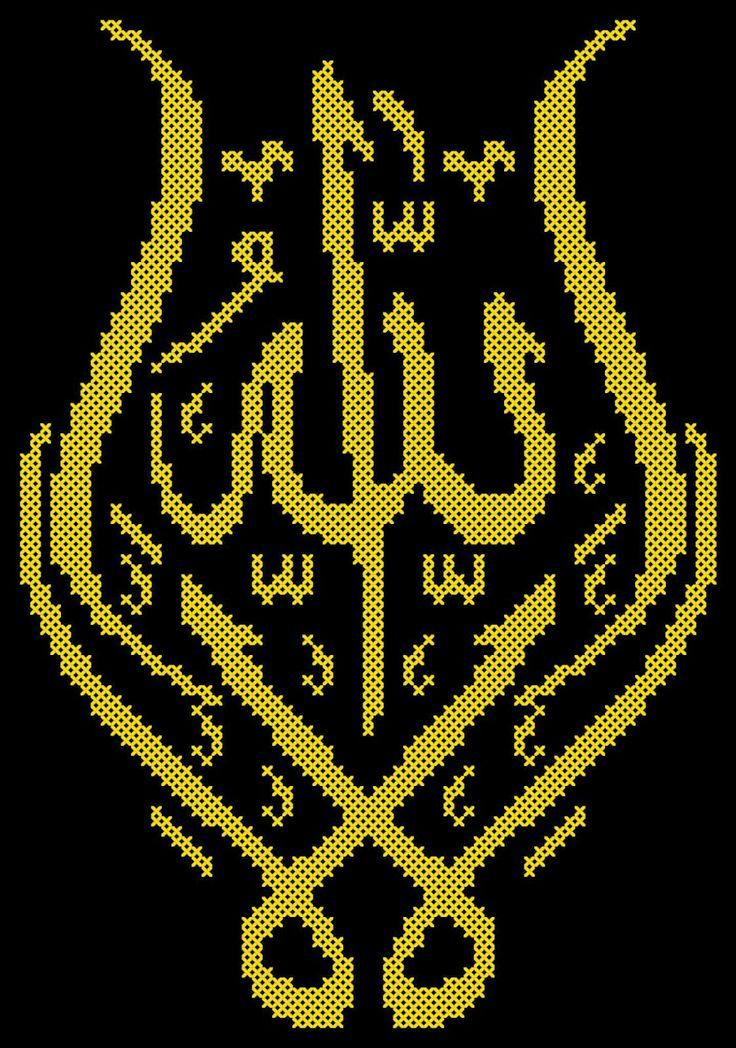 islamic cross stitch