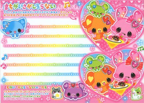 list of synonyms and antonyms of the word kawaii memo pads