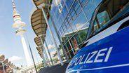 Party-Exzess: G20-Polizisten heimgeschickt   NDR.de