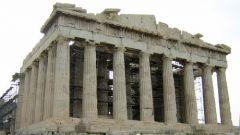Coursera: University of Pennsylvania, Greek and Roman Mythology, Prof. Peter Struck