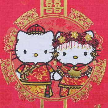hello kitty + dear Daniel Chinese wedding