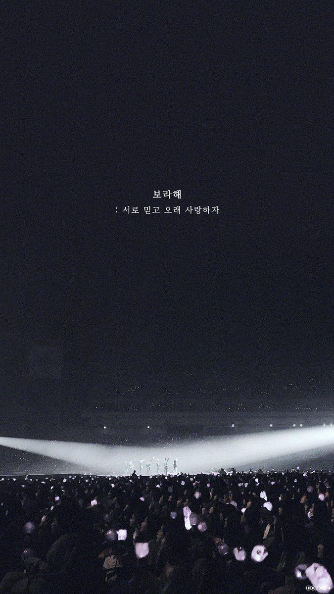 Lock Screen Korean Wallpaper Iphone In 2020 Bts Lyric Aesthetic Wallpapers Bts Wallpaper