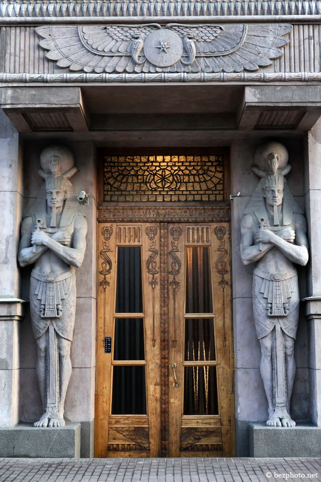 Египетский дом в Санкт-Петербурге (возле станции метро Чернышевская на улице…