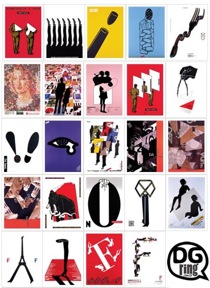 design history paper shigeo fukuda essay Design and decoration essays on single parenting effects on society psappha analysis essay shigeo fukuda victory 1945 analysis essay history new deal essay.