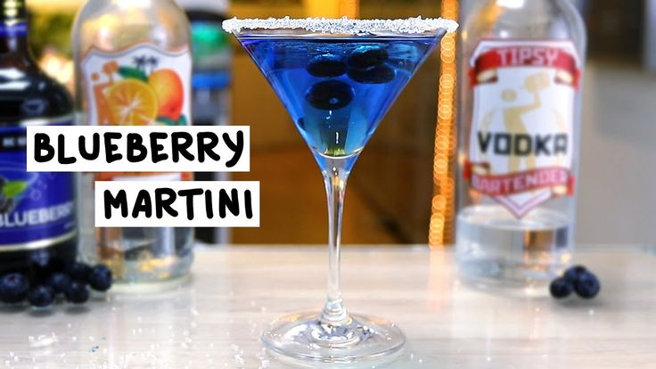 BLUEBERRY MARTINI 1 oz. (30ml) Vodka 1 oz. (30ml) Triple Sec 1 oz. (30ml) Blueberry Schnapps Splash Lemon Lime Soda Coarse Sugar Blueberries PREPARATION 1. Rim edge of martini glass with blue sugar and set aside. 2. In an ice filled glass pour vodka, triple sec and blueberry schnapps. Shake well. 3. Pour mix into glass and drop in blueberries. DRINK RESPONSIBLY!
