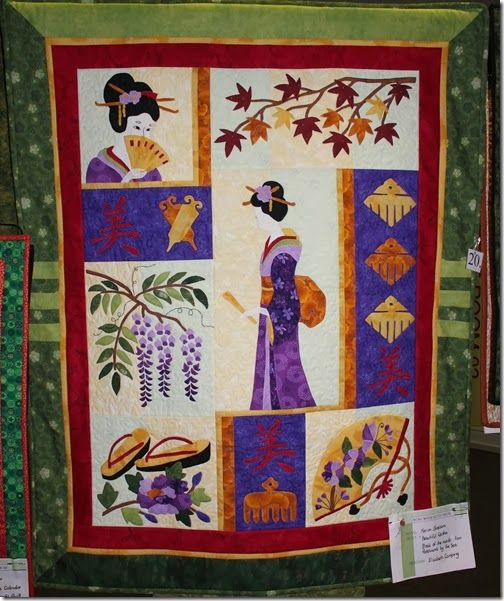 154 Best Quilts Asian Themed Images On Pinterest