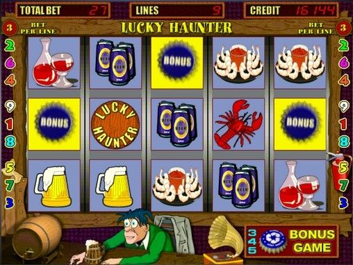 Скачать игровые автоматы на телефон бесплатно маленьким форматом игровые автоматы гейминаторы скачать бесплатно