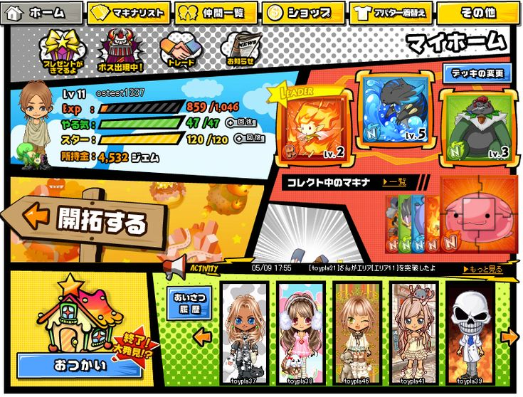 ToyPLANET_Main.jpg (796×604) ポップ