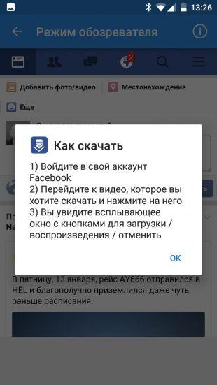 Video Downloader for Facebook 3