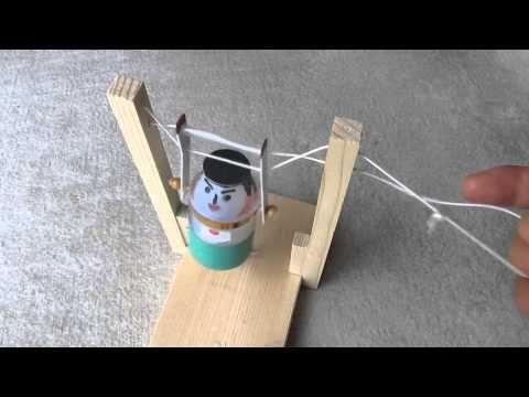 手動クランク式鉄棒人形 - YouTube