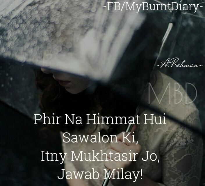 Sad break up quotes in urdu