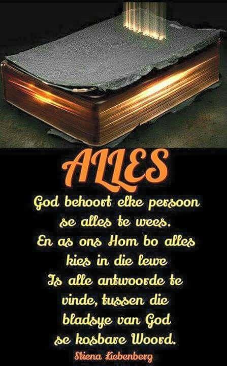 God behoort alles te wees