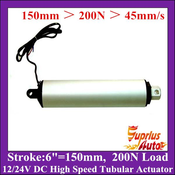 45mm/s High Speed 12/ 24V DC 6inch/ 150mm stroke tubular actuator, 200N/20KG/44LBS max load electric linear actuator