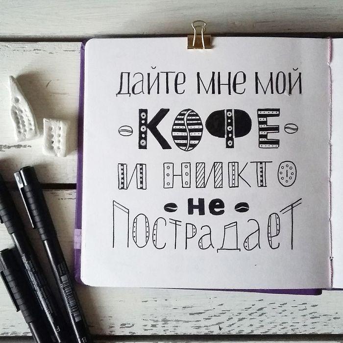 Фото от 2016-11-26 15:59:37 | Школа рисования для взрослых Вероники Калачёвой — Kalachevaschool | Обучение вживую в Москве и онлайн по всему миру