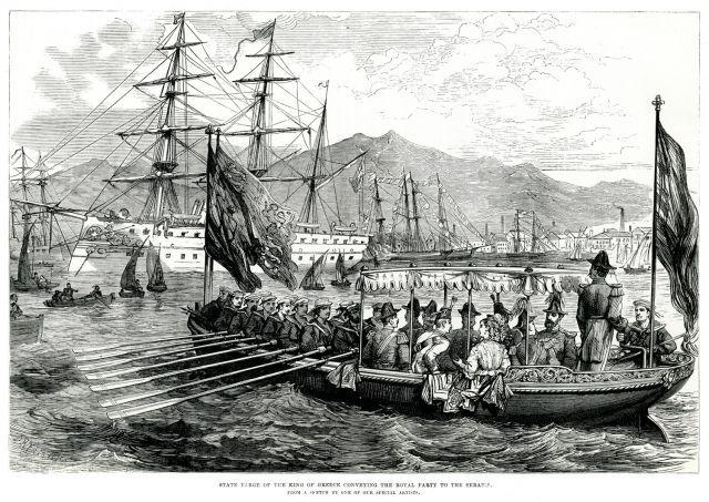 1875. Η βασιλική λέμβος μεταφέρει τον Γεώργιο Α΄και τη συνοδεία του στο βρετανικό πλοίο  HMS SERAPIS , όπου κατέλυε ο Πρίγκιπας της Ουαλίας, αργότερα Εδουάρδος Ζ΄της Αγγλίας, κατά την επίσκεψη του στην Ελλάδα. https://en.wikipedia.org/wiki/HMS_Serapis_%281866%29