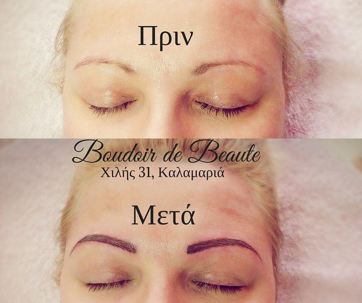 Μόνιμο tattoo φρυδιών με την μέθοδο τρίχα-τρίχα για απόλυτα φυσικό αποτέλεσμα! Μόνο με 120 ευρώ! #nailsalon #kalamaria #skg #thessaloniki #beautysalon #beauty #boudoirdebeaute #boudoir_de_beaute #manicure #nails_greece #face #makeup #permant_makeup #eyebrows