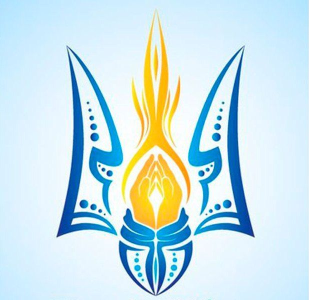Молися за Україну!