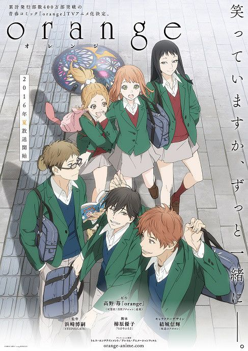 """Orange"" Manga Gets Anime Adaptation In Summer 2016 by Mike Ferreira"