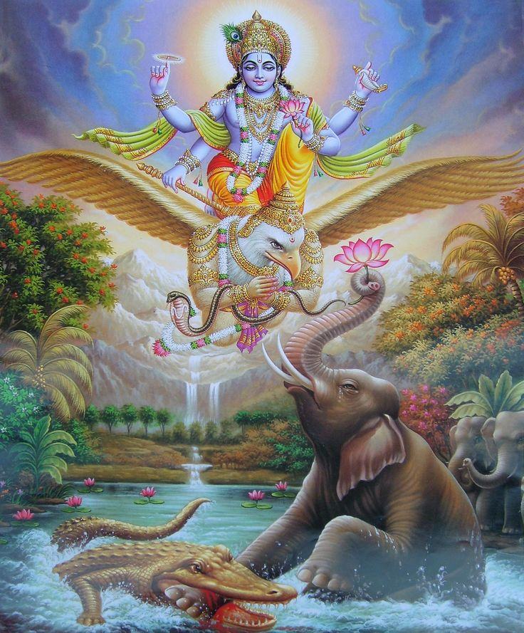 Vishnu and Garuda