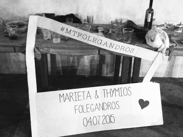 'Folegandros Wedding Panigiri' photo booth ides party memories | lafete