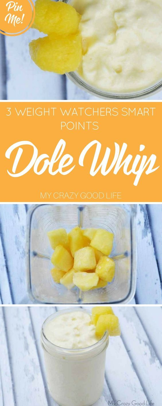 I've shared a delicious dole whip with you in the past but this one is different...This is an awesome variation perfect for Weight Watchers!