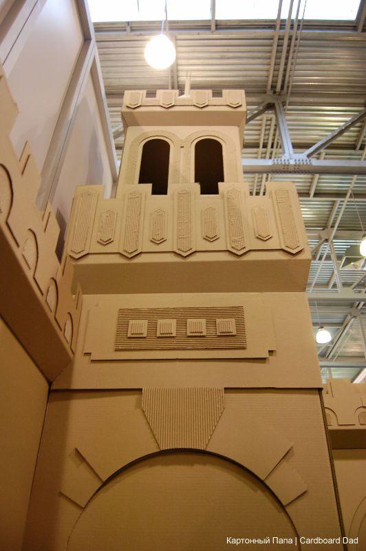 Cardboard castle