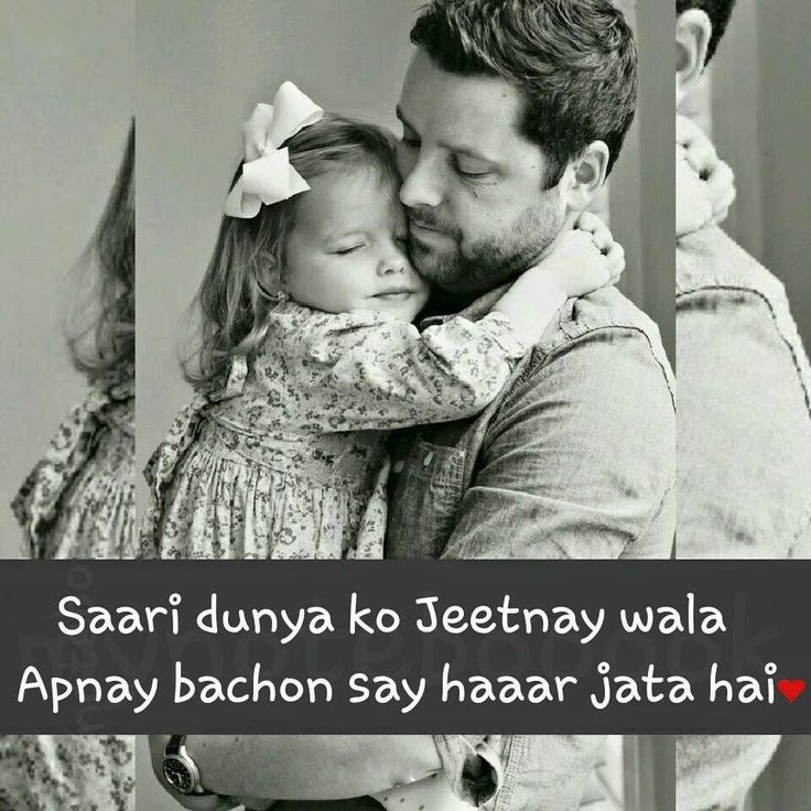 45 best images about oh dad mom on pinterest islam