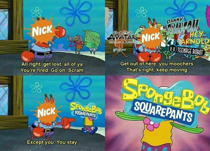 Funny Nickelodeon Meme. Old cartoon. Spongebob, Danny Phantom, Invader Zim, Avatar Hey Arnold!