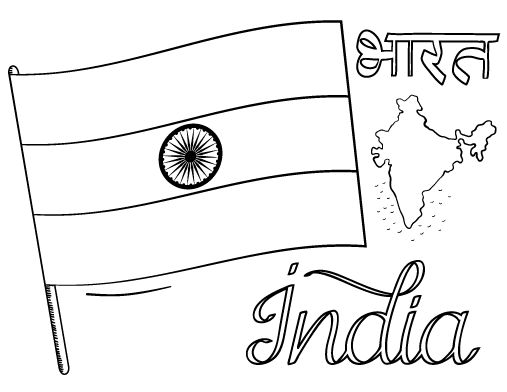 Printable India flag coloring page. Free PDF download at http://coloringcafe.com/coloring-pages/india-flag/
