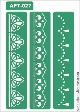 трафарет 027 - зелёный,трафарет,трафареты,Декупаж,материалы для творчества