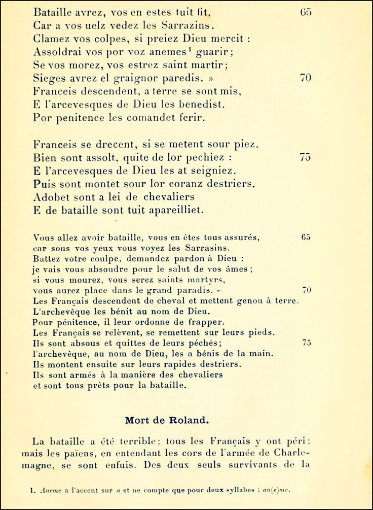 Littérature Moyen âge  La chanson de geste. Les chansons de geste (du latin gesta: exploits, actions, faits d'armes d'un certain héros) constituent l'un des plus anciens genres littéraires en France. Ce…