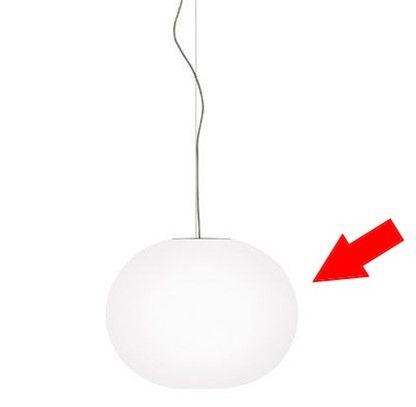 Skjerm Glo Ball Pendel S2 - Flos