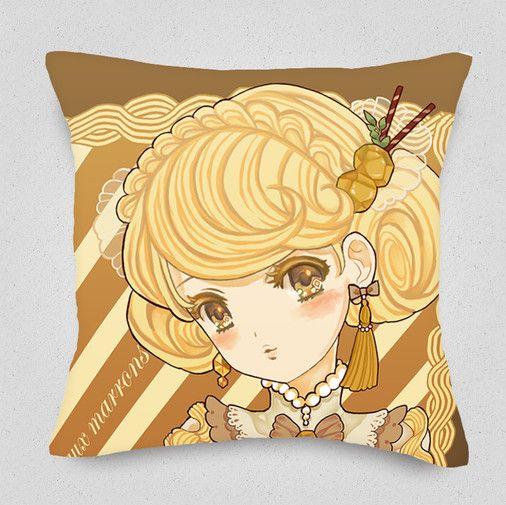#6 Cushion Cover